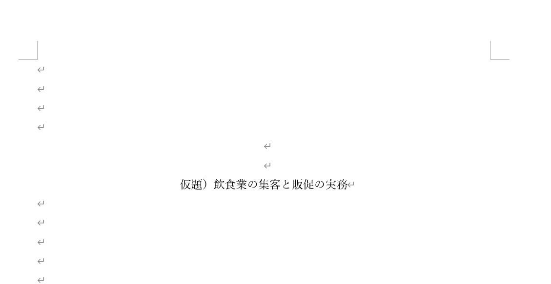 久保正英.jpg